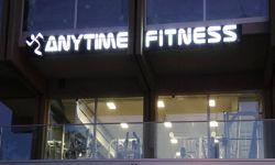 Esterno Club Anytime FItness