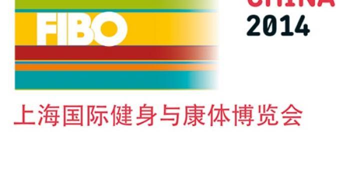 Grande attesa per FIBO China big